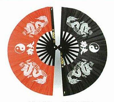 Black Kung Fu Fan - Dragon with Ying Yang design black