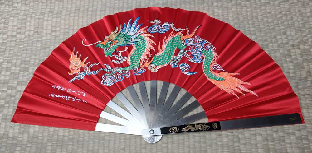Blue Kung Fu Fan - Dragon design Red