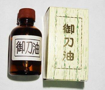 Choji Oil