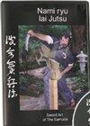 DVD - Nami Ryu Iai Jutsu (OXM01)
