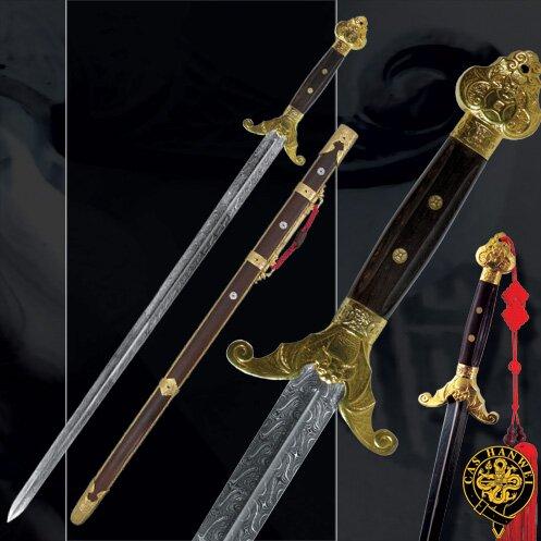 Hanwei Qing Sword