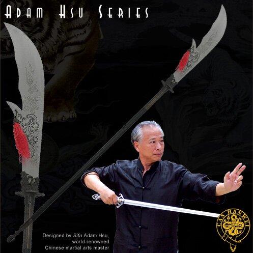 Hsu Quandao