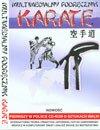 Multimedia karate guide(CD-ROM) (G0007)
