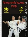Multimedia karate guide(CD-ROM) (G0010)