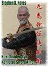 Ninja Kenjutsu Japanese Sword Kihon Fundamentals (SKH0003)