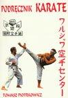 Podręcznik Karate (wyd. II rozszerzone) (G0004)