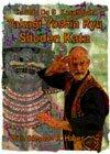 Takagi Yoshin Ryu Unarmed Shoden Kata 6-DVD Set (SKH0007)