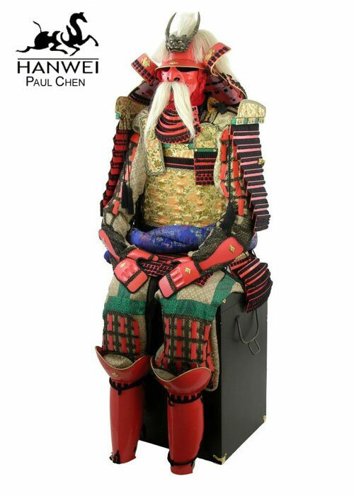 Takeda Shingen Suit of Armour